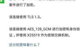 如何为OpenLiteSpeed开启TLSv1.3的X22159密钥交换