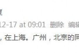 DediServe 1核1GB月付5欧/ 2核2GB月付10欧/ 4核4GB月付20欧 香港/新加坡/维也纳双程CN2