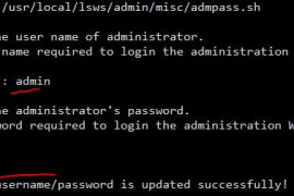 CyberPanel之如何开启并登陆OpenLiteSpeed的控制台