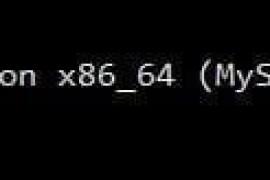 不更新会死星人之MySQL 8.0 初体验